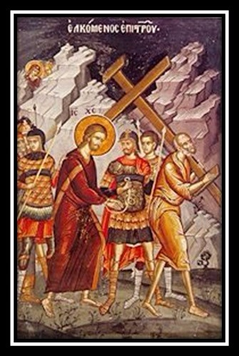 8-14 – Feast of the Procession of the Cross