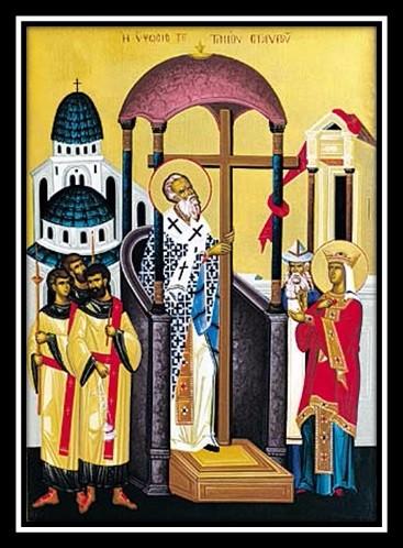 9-27 Feast of the Exaltation of the Precious Cross