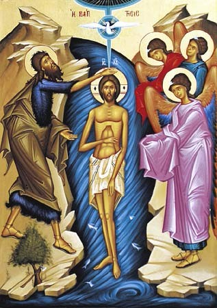 Feast of the Theophany